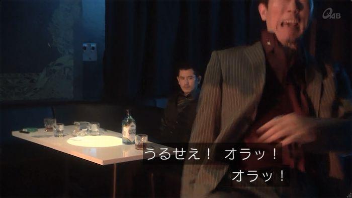 奪い愛 6話のキャプ534