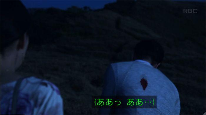 監獄のお姫さま 最終話のキャプ486