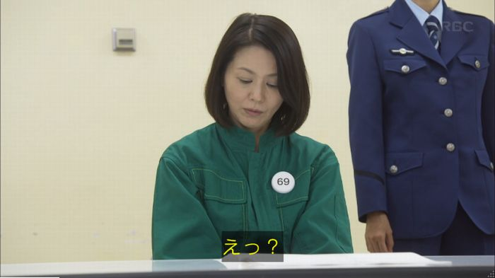 監獄のお姫さま 2話のキャプ92