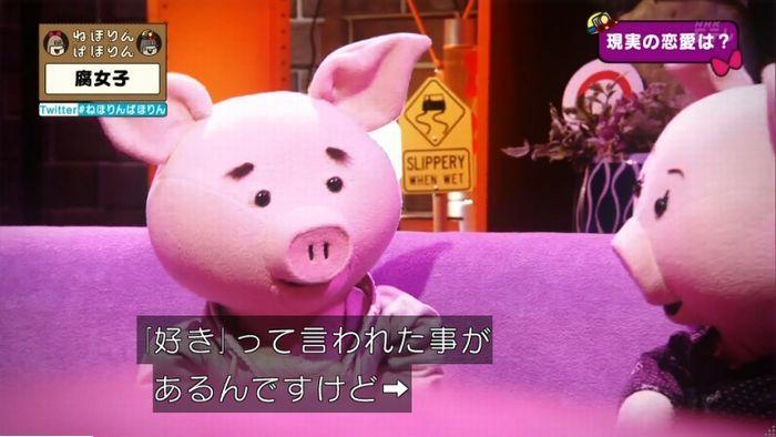 ねほりん腐女子回のキャプ461