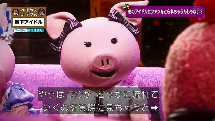 ねほりん 地下アイドル後編のキャプ282