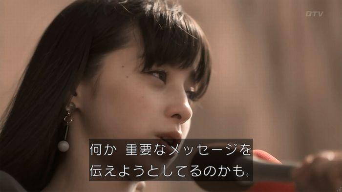 世にも奇妙な物語 夢男のキャプ144