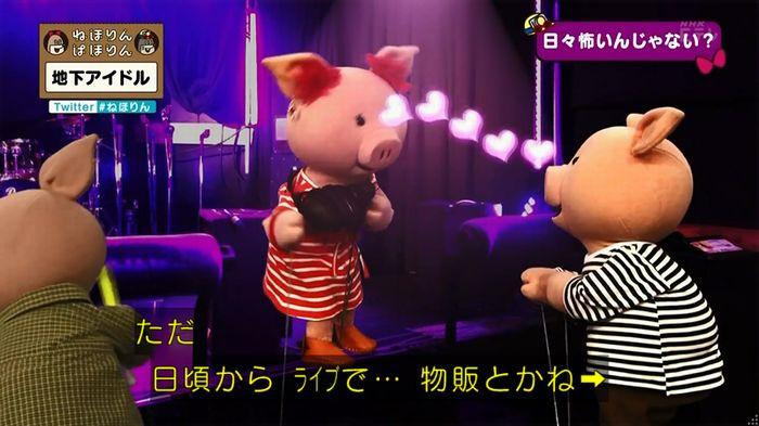 ねほりん 地下アイドル後編のキャプ212