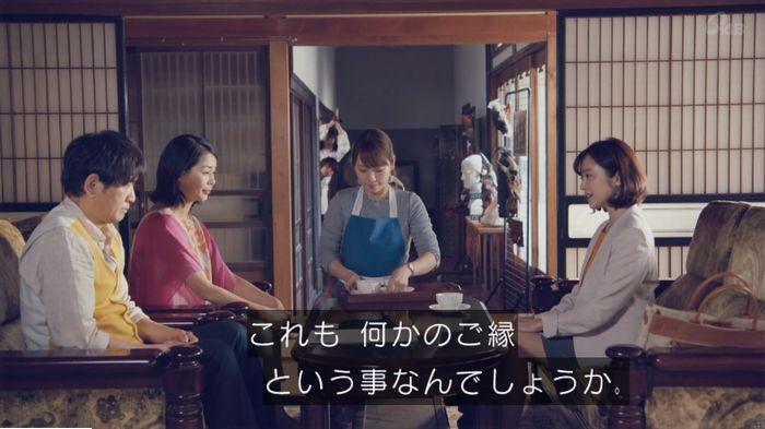家政婦のミタゾノ 5話のキャプ191