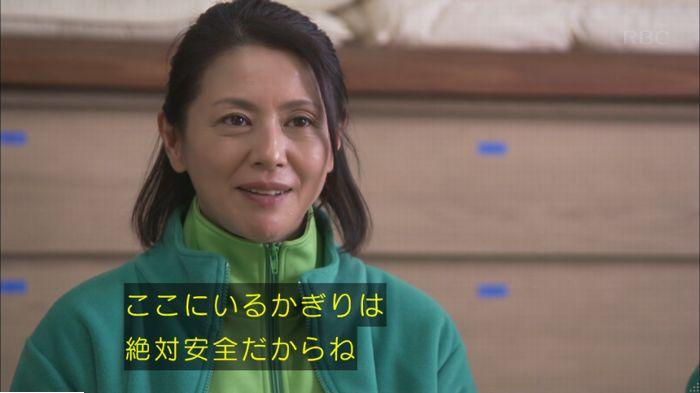 監獄のお姫さま 5話のキャプ463