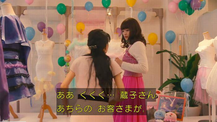 海月姫7話のキャプ713
