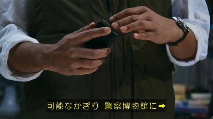 警視庁いきもの係 最終話のキャプ435