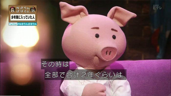 ねほりんぱほりんのキャプ193