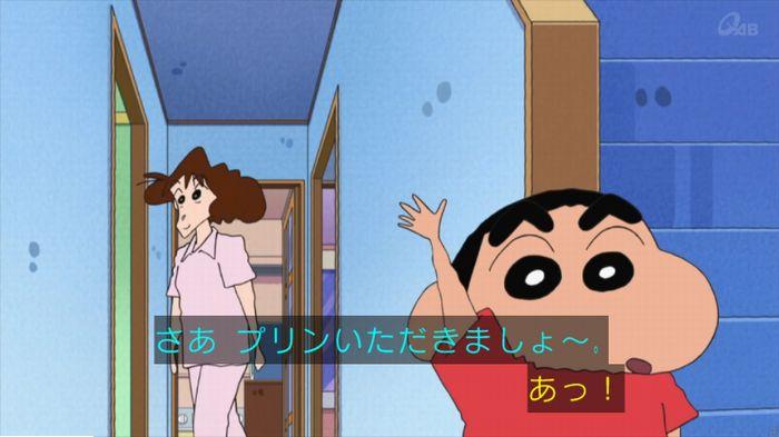 クレヨンしんちゃんのキャプ106