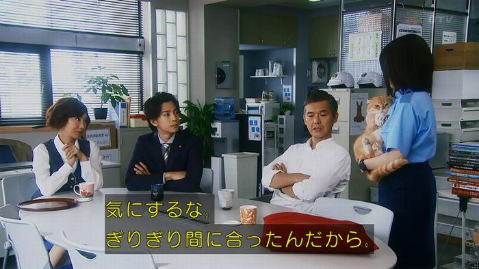 警視庁いきもの係 8話のキャプ821