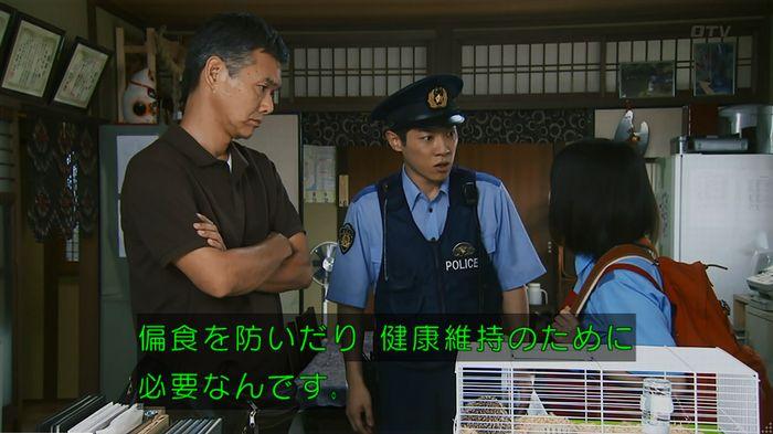 警視庁いきもの係 9話のキャプ145