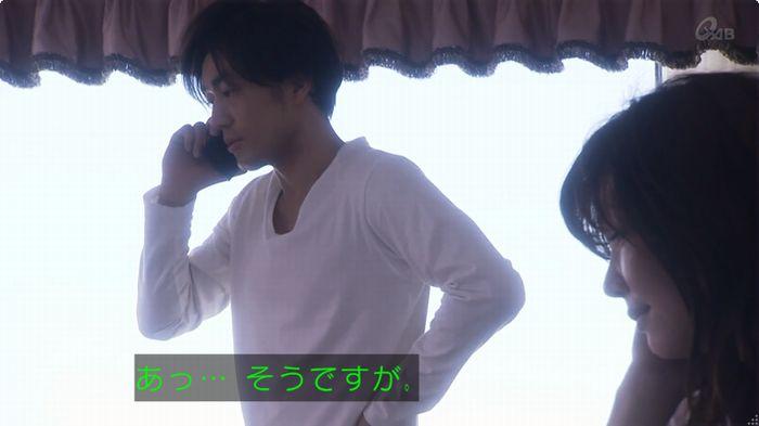 奪い愛 6話のキャプ127