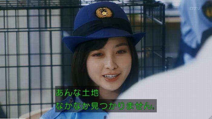警視庁いきもの係 最終話のキャプ725