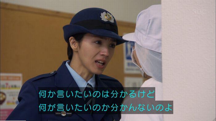 監獄のお姫さま 4話のキャプ380