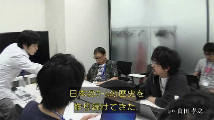 NHKドラクエSPのキャプ4