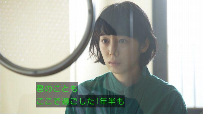 監獄のお姫さま 9話のキャプ156