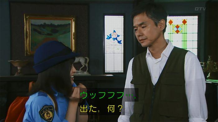 警視庁いきもの係 8話のキャプ196