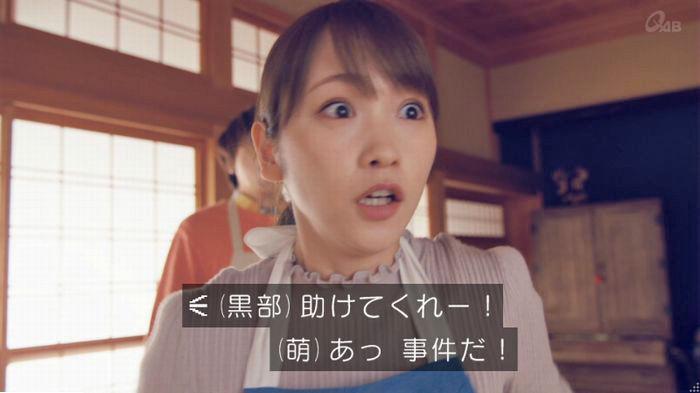 家政婦のミタゾノ 7話のキャプ462