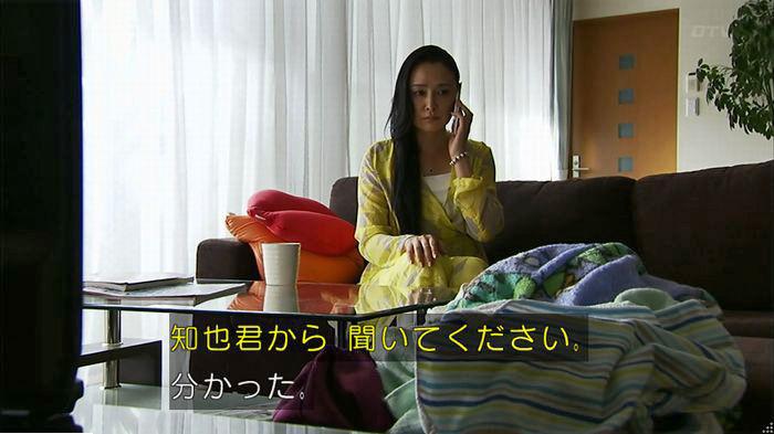 ウツボカズラの夢5話のキャプ553