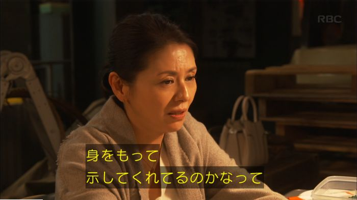 監獄のお姫さま 9話のキャプ336