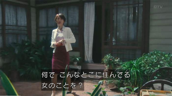 海月姫7話のキャプ717
