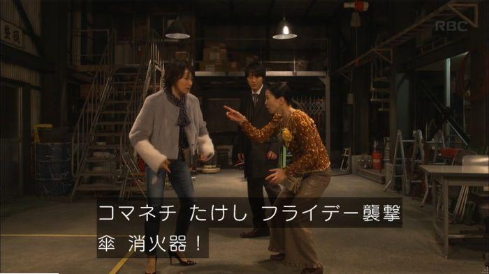 監獄のお姫さま 7話のキャプ48