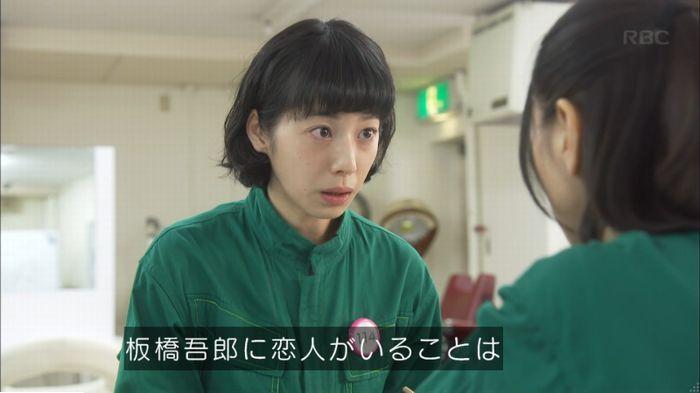 監獄のお姫さま 8話のキャプ512