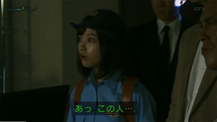 警視庁いきもの係 最終話のキャプ38
