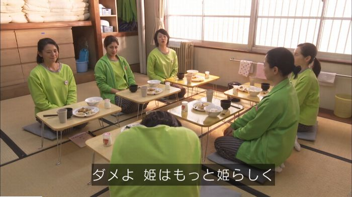 監獄のお姫さま 6話のキャプ631