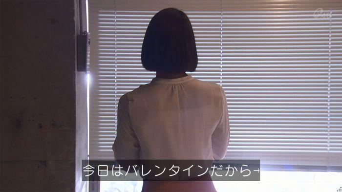 奪い愛 4話のキャプ662