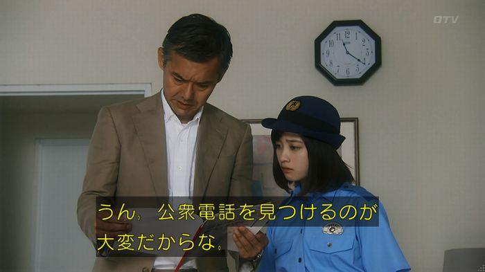 いきもの係 5話のキャプ256