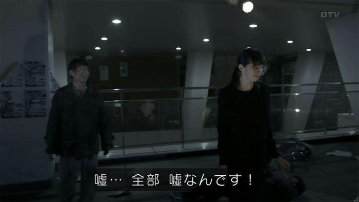 世にも奇妙な物語 夢男のキャプ352