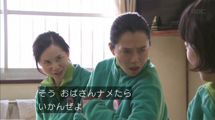 監獄のお姫さま 5話のキャプ464