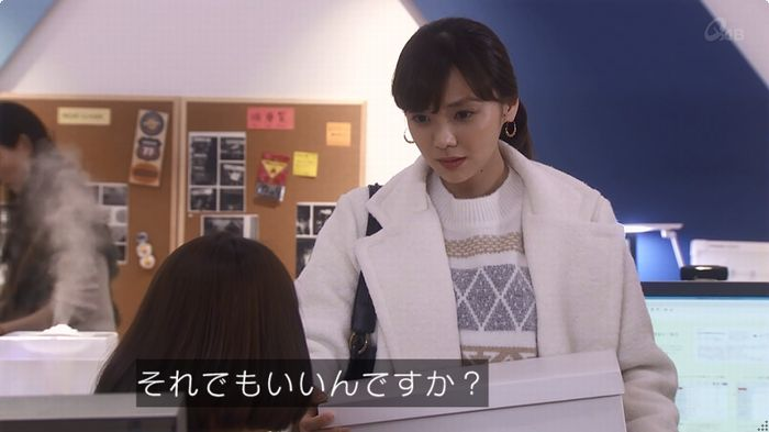奪い愛 6話のキャプ304