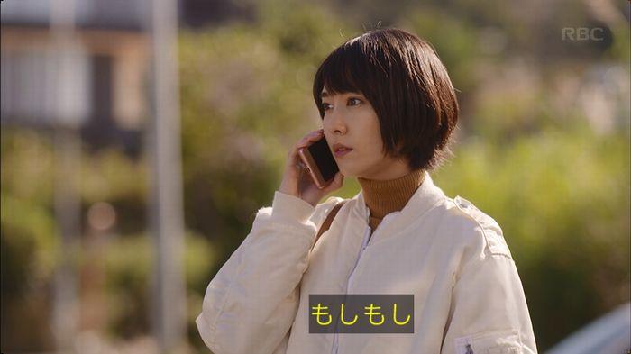 逃げ恥 8話のキャプ531