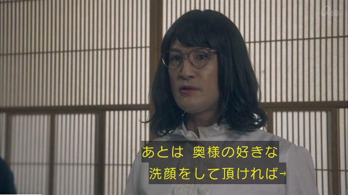 家政夫のミタゾノ4話のキャプ484