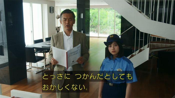 いきもの係 5話のキャプ259