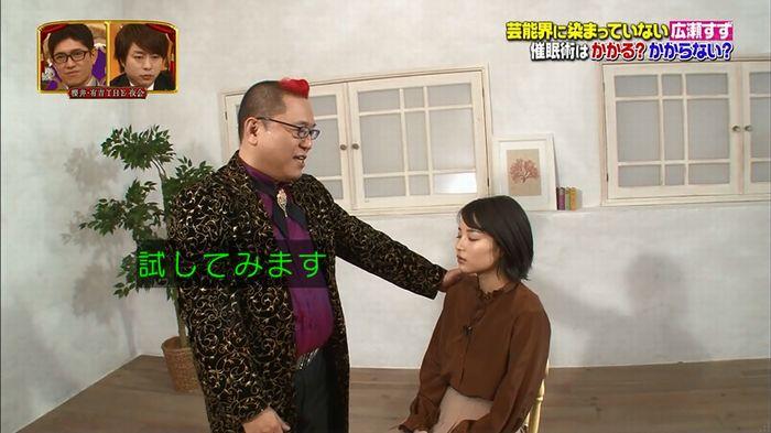 櫻井・有吉THE夜会のキャプ86