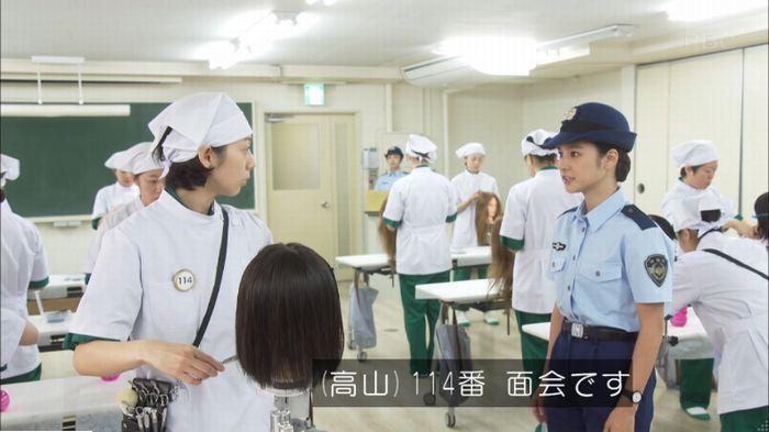 監獄のお姫さま 9話のキャプ95