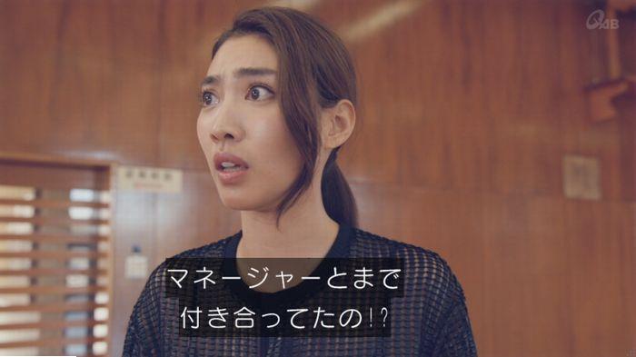 家政婦のミタゾノ 7話のキャプ736