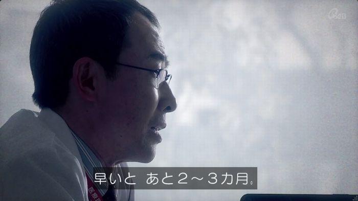 奪い愛 6話のキャプ364