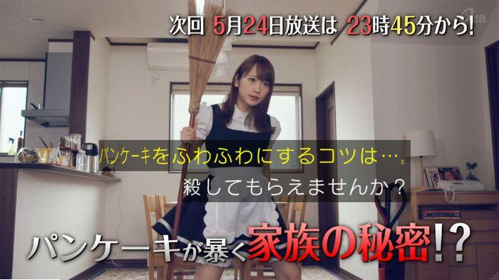 家政婦のミタゾノ 5話のキャプ890