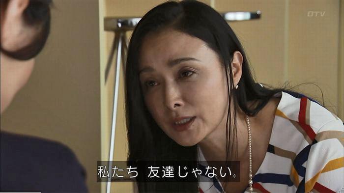 ウツボカズラの夢6話のキャプ313