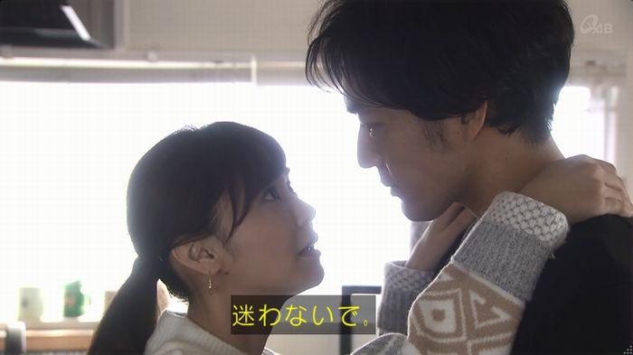 奪い愛 6話のキャプ379