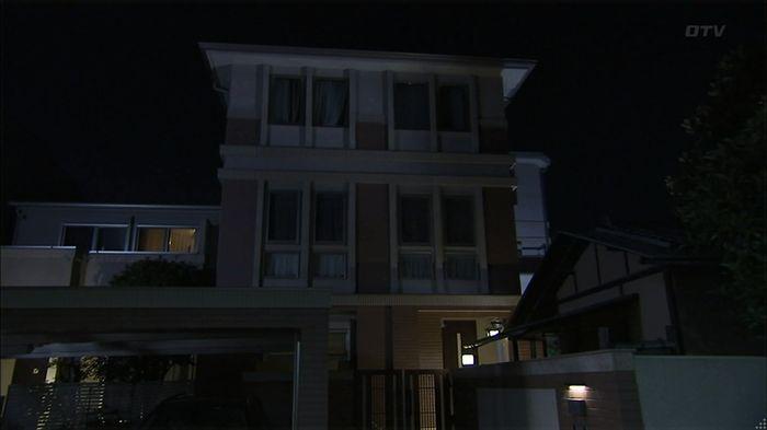 ウツボカズラの夢1話のキャプ210
