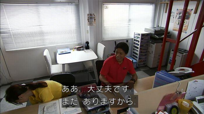 ウツボカズラの夢4話のキャプ229