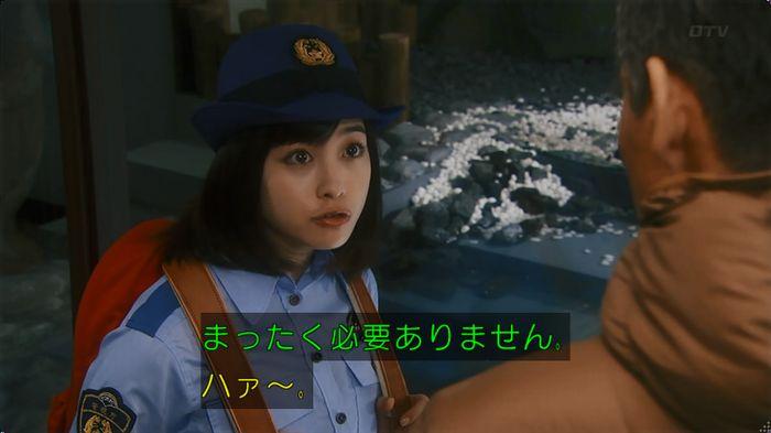 いきもの係 2話のキャプ30