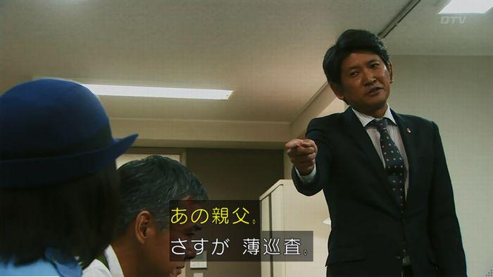 警視庁いきもの係 最終話のキャプ366