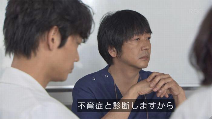 コウノドリ9話のキャプ46