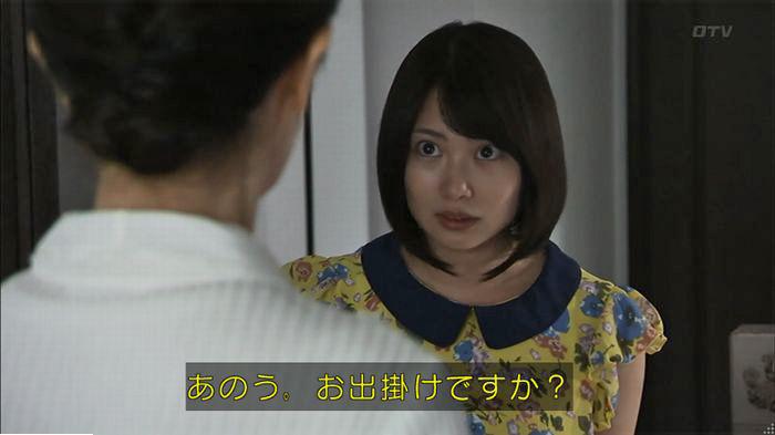 ウツボカズラの夢7話のキャプ364